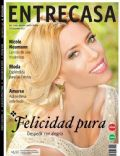 Nicole Neumann on the cover of Entrecasa (Argentina) - December 2013