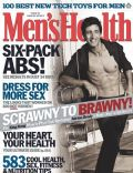 Adrien Brody on the cover of Mens Health (United States) - December 2005
