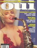 on the cover of Oui (France) - November 1996
