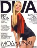 Diva Magazine [Greece] (May 2007)