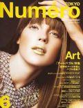 Numero Magazine [Japan] (September 2007)