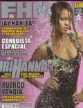Rihanna on the cover of Fhm (Mexico) - December 2007
