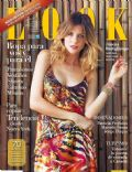 Jimena Buttigliengo on the cover of Look (Argentina) - November 2013