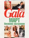 Gala Magazine [Russia] (March 2004)