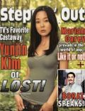 Yunjin Kim on the cover of Steppin Out (United States) - November 2006
