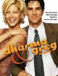 Dharma & Greg
