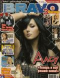 Alsou on the cover of Bravo (Russia) - December 2004