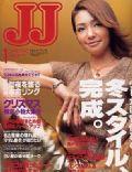 JJ Magazine