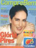 Compre Bem Magazine [Brazil] (October 2010)