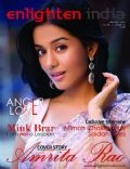 Enlighten India Magazine [India] (November 2011)