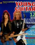Young Guitar Magazine [Japan] (December 1988)