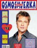 Mala Osmosmjerka Magazine [Croatia] (February 2009)