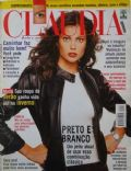 Claudia Magazine [Brazil] (June 1999)