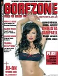 Christa Campbell on the cover of Gorezone (United Kingdom) - March 2010