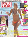 beautiful People Magazine [Cyprus] (7 August 2011)