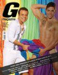 G Magazine [Brazil] (2 August 2011)