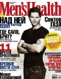 Men's Health Magazine [Russia] (September 2006)