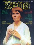 Mia Farrow on the cover of Zena (Yugoslavia Serbia and Montenegro) - September 1972