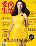 Love & Fashion Magazine [China] (May 2011)