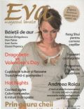 Andreea Raicu on the cover of Eva (Romania) - February 2006