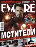 Robert Downey Jr. on the cover of Empire (Russia) - April 2012