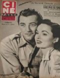 Ann Blyth on the cover of Cine Revue (France) - December 1952