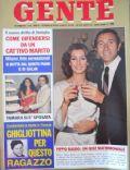 Gente Magazine [Italy] (20 October 1975)