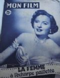 Barbara Stanwyck on the cover of Mon Film (France) - September 1957