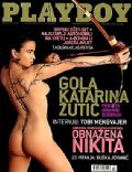 Playboy Magazine [Serbia] (July 2004)