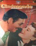 Cinemonde Magazine [France] (21 November 1949)