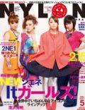 Nylon Magazine [Japan] (March 2011)