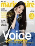 Marie Claire Magazine [Taiwan] (March 2012)