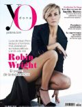 Robin Wright on the cover of Yo Dona (Spain) - May 2014