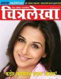 Chitralekha Marathi Magazine [India] (19 March 2012)