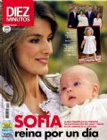 Diez Minutos Magazine [Spain] (25 July 2007)