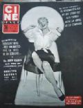 Ginger Rogers on the cover of Cine Revue (France) - July 1955