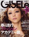 Gisele Magazine [Japan] (April 2008)