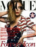 Vogue Nippon Magazine [Japan] (July 2008)