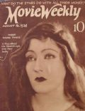 Gloria Swanson on the cover of Movie Weekly (United Kingdom) - August 1924