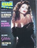 Ciak Magazine [Italy] (July 1988)