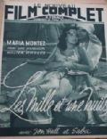 on the cover of Film Complet (France) - August 1946