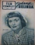 on the cover of Film Complet (France) - March 1950