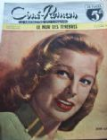 June Allyson on the cover of Cine Roman (France) - October 1948