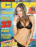 CKM Magazine [Hungary] (May 2005)