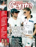 Isto É Gente Magazine [Brazil] (29 October 2007)