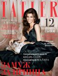 Kendra Spears on the cover of Tatler (Russia) - June 2014