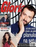 Okan Yalabik, Selma Ergeç on the cover of Gloria (Serbia) - May 2012