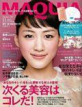 Maquia Magazine [Japan] (November 2011)