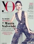 María Valverde on the cover of Yo Dona (Spain) - December 2013