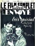 Clark Gable on the cover of Le Film Complet (France) - August 1939